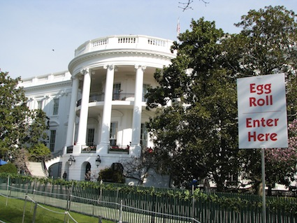 White House Easter Egg Role